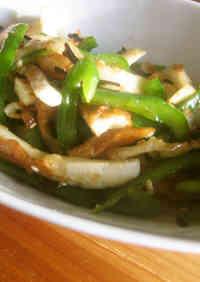 Green Peppers, Chikuwa, and Shio-Kombu Stir-Fry