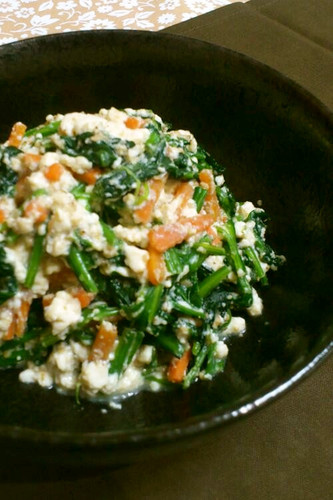 Packed with Nutrients - Our Homemade Style Spinach with Tofu Sauce