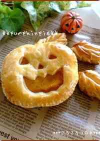 Kabocha Pies for Halloween