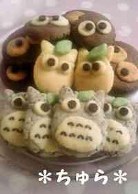 [Ghibli] Totoro Character Cookies