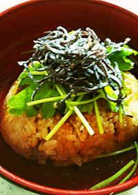 Easy Rice Ball Ochazuke (Rice Porridge) with Shio-Kombu