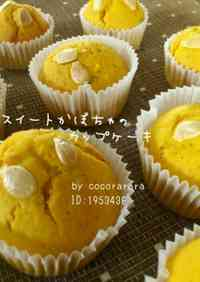 Easy Kabocha Cupcake Muffins with Pancake Mix