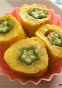 Tamagoyaki Okra Flowers