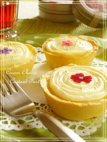 Rich Custard and Cream Cheese Tart