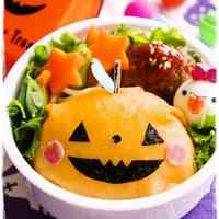 For Charaben (Decorative Bentos): Halloween Ghost Pumpkin