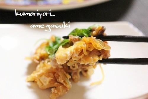 Sukiyaki-Style Beef and Shimeji Mushrooms with Egg