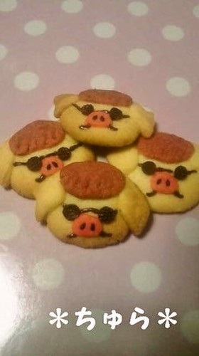 Porco Rosso (Ghibli Character) Cookies