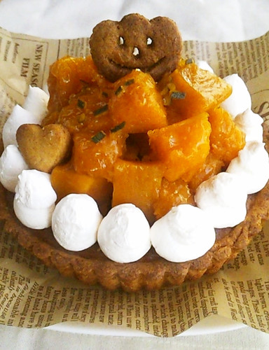For Fall or Halloween: Kabocha Squash Tart
