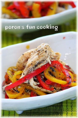 Chicken Tenders & Bell Peppers with Black Sesame Sauce