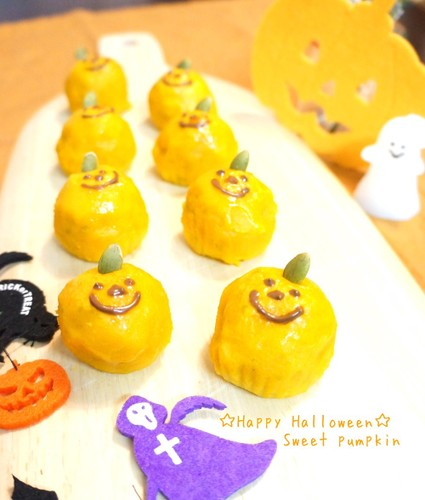 Halloween Pumpkin-Shaped Kabocha Squash Sweets