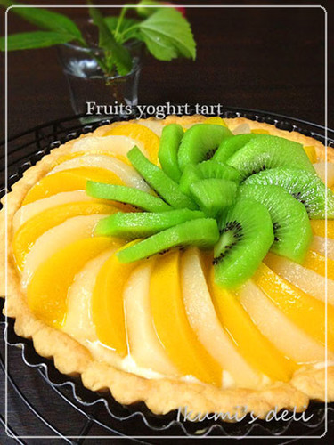 Fruit and Yogurt Custard Tart