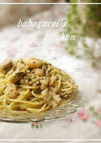 Fragrant Basil Seafood Soup Pasta