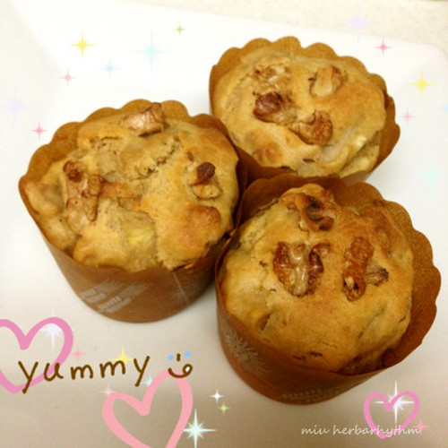 Apple and Walnut Dairy-free Muffins