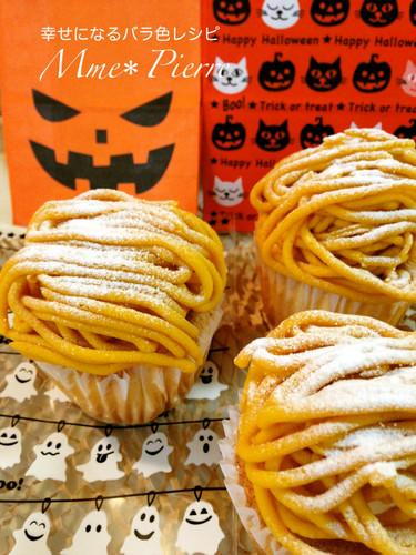 Halloween Themed Kabocha Squash Mont Blanc Cupcakes