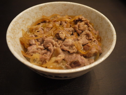 Easy Microwave Pork Rice Bowl