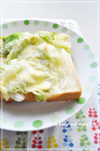 Full of Lettuce Cheese Toast