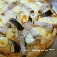 Delicious Eggplant, Bacon & Cheese Pizza