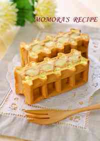Fluffy and Crisp Waffle Custard Sandwich