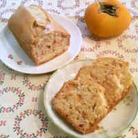 Persimmon Pound Cake for the Autumn Season