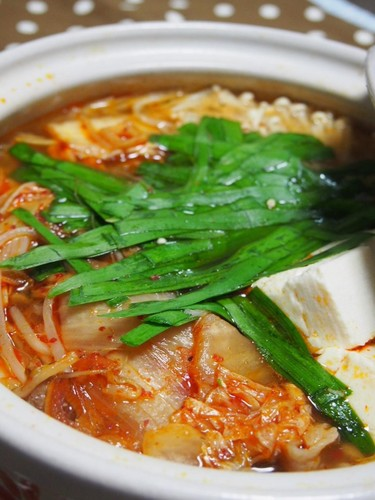 Delicious Kimchi Hot Pot For One