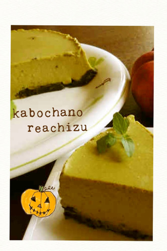 No-Bake Cheesecake with Kabocha Skin