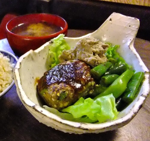 Vegan Roughly-Chopped Soy Bean Hamburger