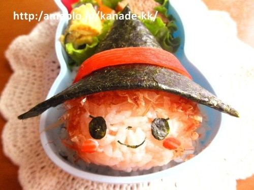 Halloween Witch Girl Character Bento