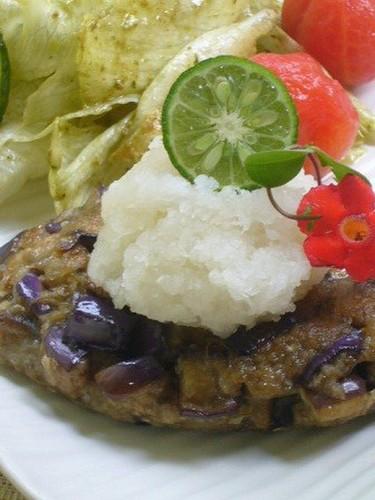 Vegetarian Eggplant Burger