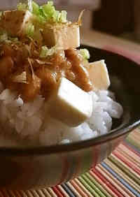 Natto and Cream Cheese on Rice