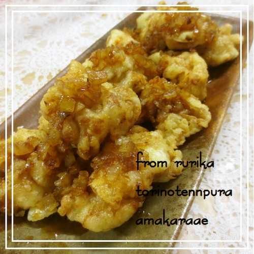 Simple and Amazingly Delicious Sweet and Spicy Chicken Tempura
