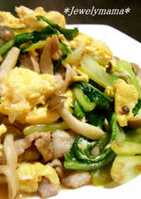 Stir-Fried Bok Choy, Pork, Mushroom, and Egg