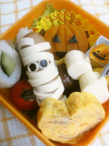 Halloween Character Bento: Simmered Kabocha Jack O'Lanterns