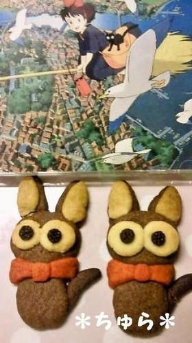 [Ghibli] Kiki's Delivery Service Jiji Cookies