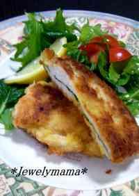 Low-Calorie Non-Fried Shiso Chicken Katsu