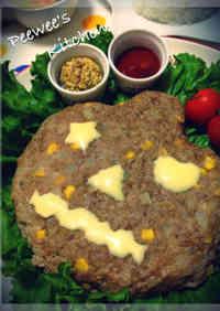 Halloween! Easy Meatloaf