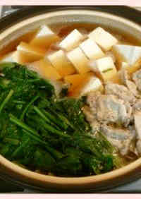 Spinach Nabe Hot Pot