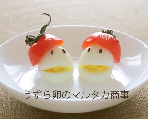 Quail Egg Men