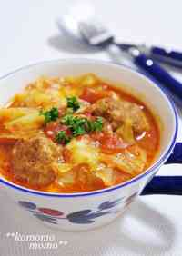 Meltingly Soft Cabbage and Meatballs Stewed in Tomatoes