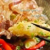 Cod with Grated Daikon Radish Agedashi (Deep Fried with Savory Sauce)