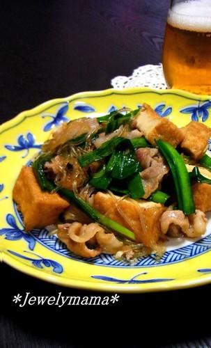 Atsuage Mapo Harusame Noodles