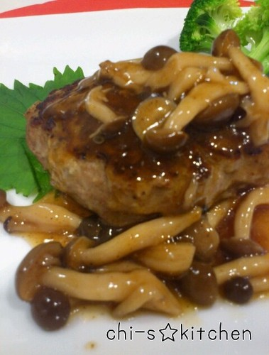 Japanese Hamburger Steak with Mushroom Sauce