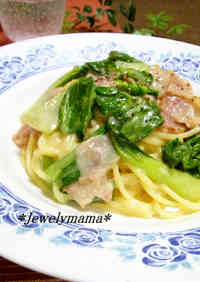 Low-Cal Creamy Pasta with Bok Choy