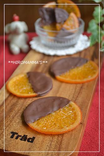Confit Orangette (made in a day)