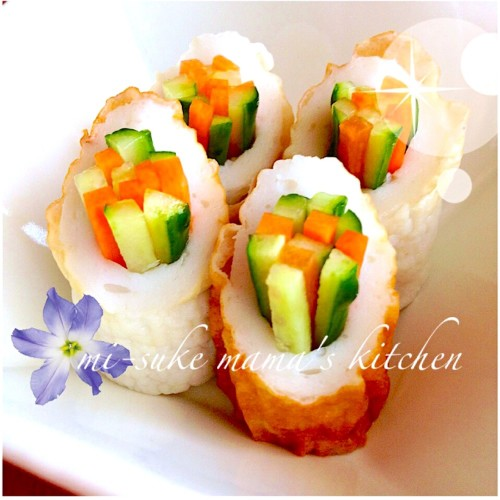 Cucumber & Carrot Stuffed Chikuwa for your Charaben