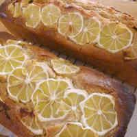 Macrobiotic Lemon Cake