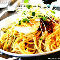 Spicy and Tasty Dandan Noodles without Soup