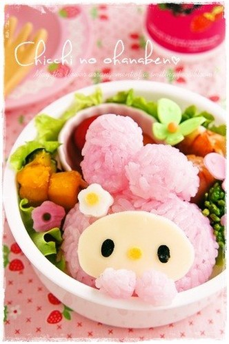 Easy! My Melody Onigiri For Charaben (Decorative Bentos)