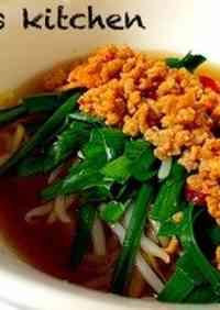 Taiwanese-style Ramen Noodles