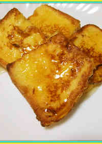 Kids will Love this French Toast