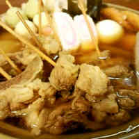 Meaty Oden (Fish Cake Hotpot) Packed With Homemade Simmered Beef Tendon!